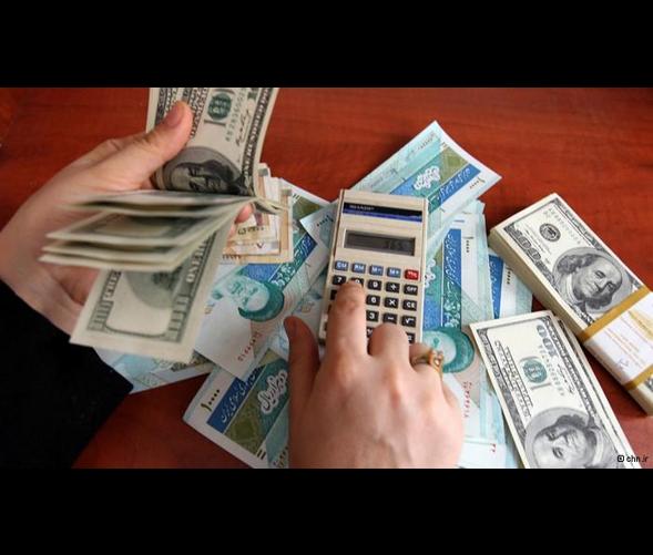 نرخ_ارز