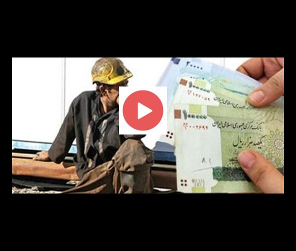 درآمد پایه همگانی