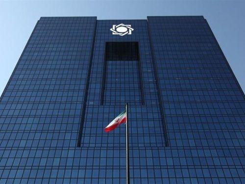 رئیس بانک مرکزی